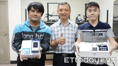 屏科大可攜式等溫核酸檢測裝置 獲10項發明專利