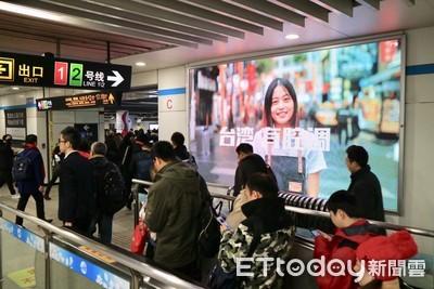 觀光局首支「上海宣傳片」超接地氣