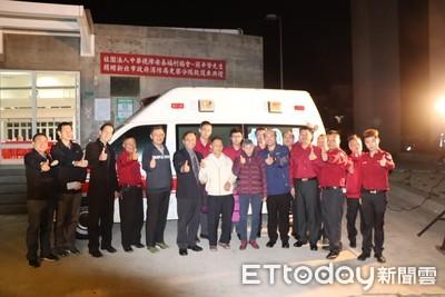 視障按摩師回饋社會 捐288萬買救護車