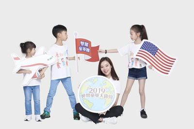 郭董夫人曾馨瑩帶小孩拍勸募照
