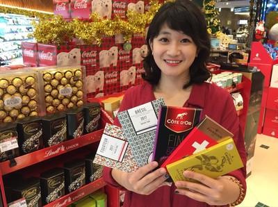超市雙12限定巧克力88折優惠