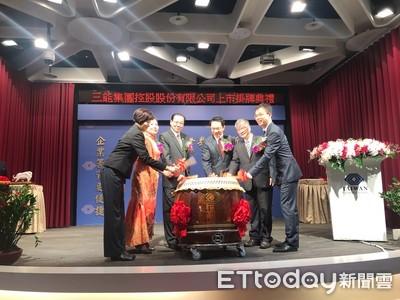 吳寶春指定的烘焙器材大廠上市 三能掛牌股價上漲26%