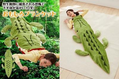 冬天必備「鱷魚吞懶人毯」