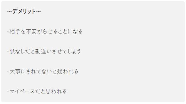 大檸檬用圖(圖/翻攝自sirabee)