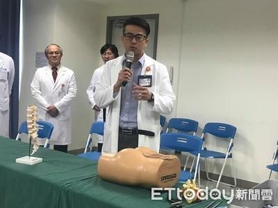 陽醫成立 脊椎關節微創中心