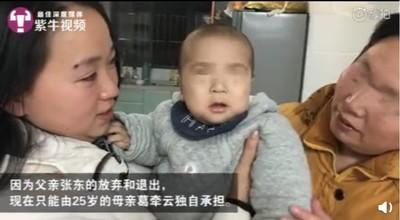 病重兒需換肝 渣男:我放棄孩子和你