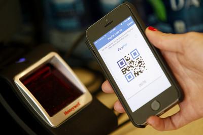 獨/沒有PayPal帳戶卻收到交易信 跨國第三方支付資安出現漏洞