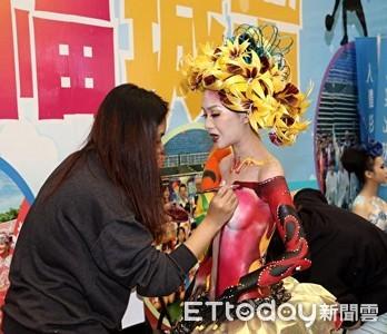 國際美容美髮大賽 10國爭奇鬥艷