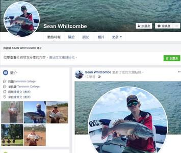 遇7鯊圍攻 澳少年手臂面臨第6次手術