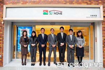 信義看好日本 增香港據點、日本實體店面SJ HOME