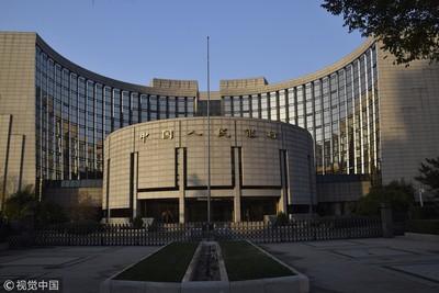 11月人民幣貸款增加1.25兆