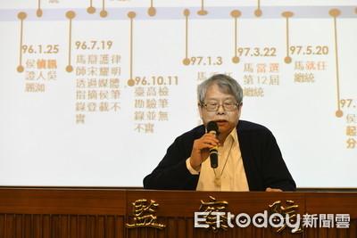 侯寬仁查馬遭議處 陳師孟提4疑點