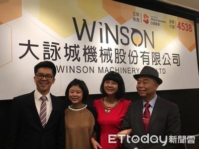 影/鑄件大廠大詠城受惠貿易戰 法人:明年訂單看增一成