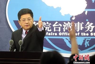 馬曉光:台灣應放寬對陸資的限制