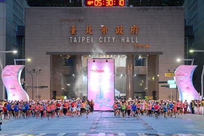 2019台北女子馬4月開跑