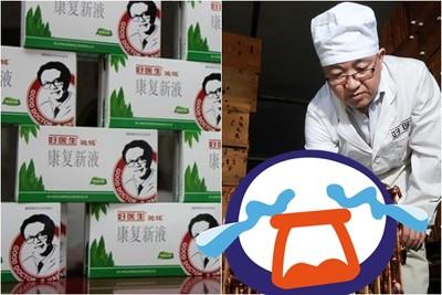 甜腥「蟑螂汁」創44億商機!