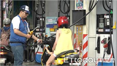 中油維持價格 95汽油每公升27.8元
