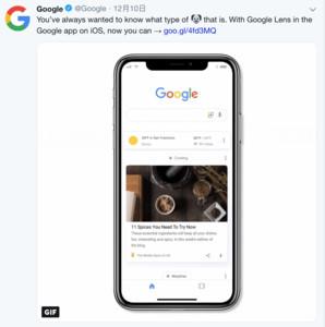 Google Lens iOS版近期將釋出