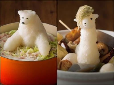 鍋裡有白熊!立體火鍋超療癒