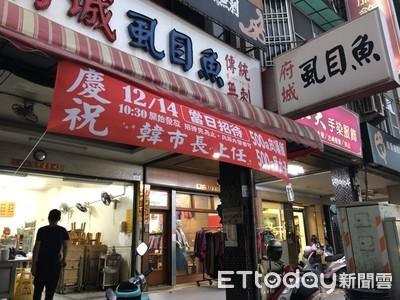 韓流美食 500碗肉燥飯大放送