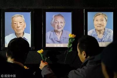 南京大屠殺81週年 又3倖存者逝