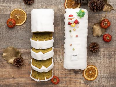 小茶栽堂推聖誕應景蛋糕
