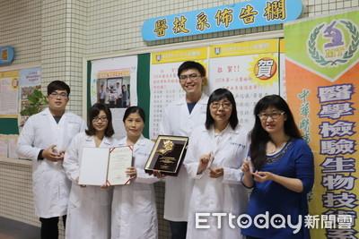 中華醫大「無臭無味糞便檢驗器」獲新創獎