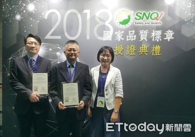 北榮蘇澳 獲頒2項國家品質認證