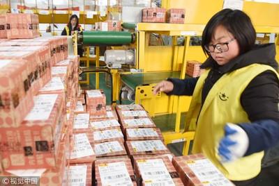 天冷請包容快遞員 雙12包裹3.22億件