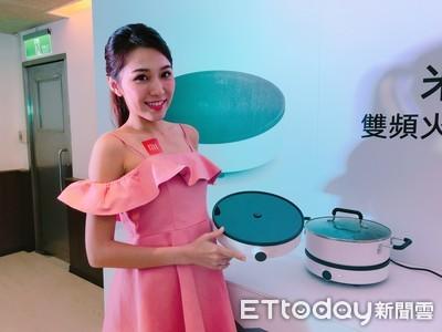 小米推1750元「電磁爐」顏值高