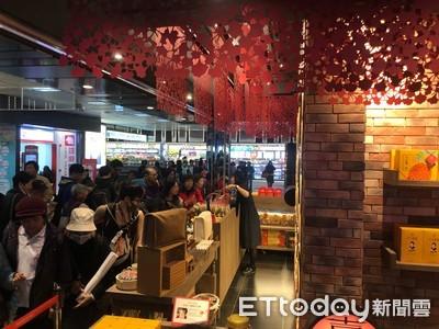 台南林百貨進駐台北車站正式開幕