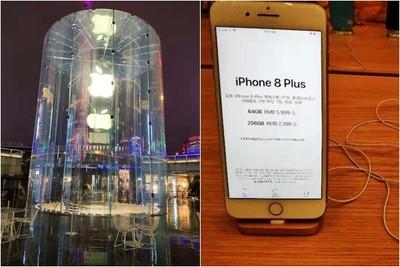 還在賣iPhone 8!高通申請強制執行
