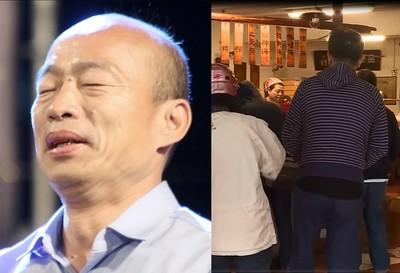 慶韓國瑜當選訂肉粽 !老闆挺其邁不想賣