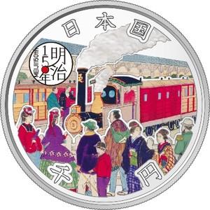 台銀銷售 明治維新紀念幣