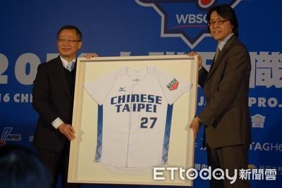 外交部盼少用「中華台北」 原因是…