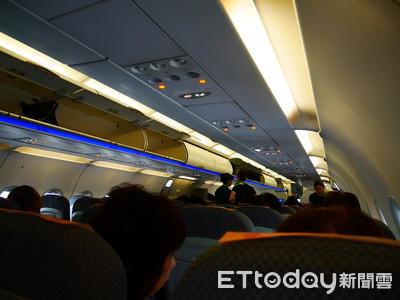 乘客帶行動電源上飛機「自燃起火」