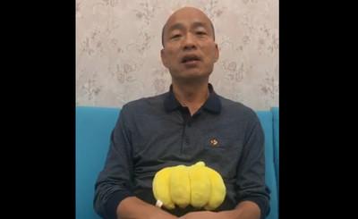 菲、以大使讚「高雄有搞頭」 韓國瑜:全力衝