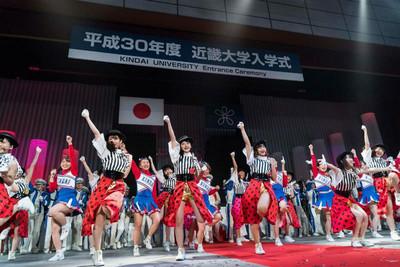 近大Expo慶祝與台灣交流50週年