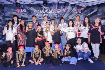LG攜手大學生帶領千位孩童希望起飛