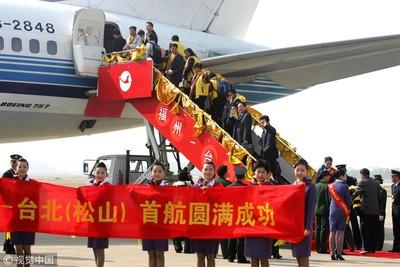 大三通10周年 兩岸記者採訪活動18日福建開跑