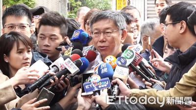 何志偉再為「髒髒包」道歉 柯文哲:有需要都會道歉啦