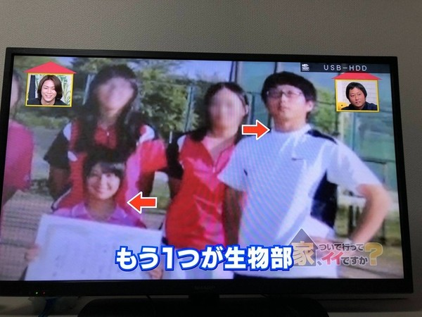 ▲高中老師娶回學生妹。(圖/翻攝自himasoku)