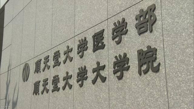 大檸檬用圖(圖/翻攝自日本電視台nhk)