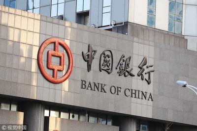 商業銀行攬儲存款產品花樣多
