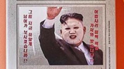 領導臉太好賺!「偽金正恩」核彈面膜大賣…敷上應該不會被消失吧