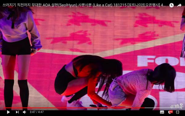 ▲▼AOA雪炫舞台上「痛苦嘔吐」蒼白倒地 成員嚇壞扶她!(圖/翻攝自비몽Youtube)