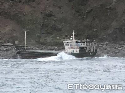貨輪險沉沒 特種救援7人脫困