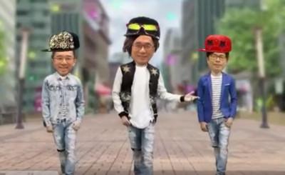 阿扁+陳致中+陳其邁變歐巴扭屁熱舞