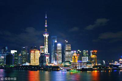 經濟下行壓力大 北京當局持續做好六穩