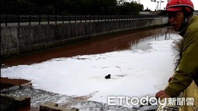 二手桶裝助凝劑 4天後破裂染紅溪